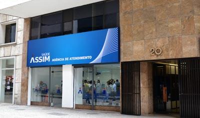 Entrada do Centro Médico Assim Saúde no Centro do Rio